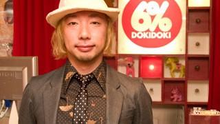 増田セバスチャンの生い立や経歴が壮絶!耳の病気というのは本当?