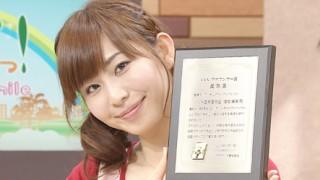 塩地美澄のフライデー画像がかわいい!結婚の噂とWikiプロフィール!