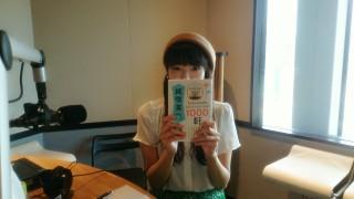 純喫茶女子難波里奈のWikiプロフィール!カフェとの違いは何?