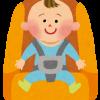 チャイルドシートの選び方!新生児から何歳まで使用義務があるの?