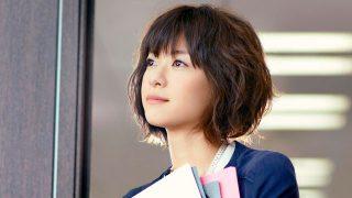 上野樹里が彼氏のトライセラ和田唱と結婚!なぜか姉に祝福コメントが届く?