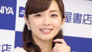 伊藤綾子が二宮和也と結婚?ブログでの嵐グッズで熱愛・彼女アピールがヤバい!