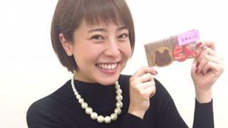上田まりえはマツコが絶賛も嫌いの声多数?5時に夢中でフリー転身成功か?