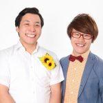 インディアンス田渕のWikiプロフ!うるさいお笑い芸人だけど漫才が面白い!