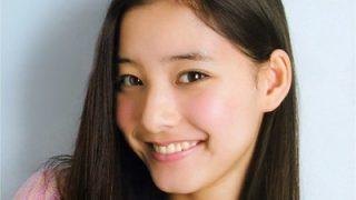 新木優子の出身大学と韓国の噂?水着や私服画像からカップを予想?彼氏は中島裕翔ってマジ?