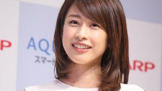 加藤綾子の彼氏は野球選手の片岡治大の噂!結婚できない理由をさんまが明かす?