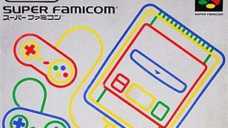 ミニスーパーファミコンの発売日や予約・価格情報!収録ソフト一覧!