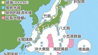 排他的経済水域とは?をわかりやすく解説!領海との違いは何?