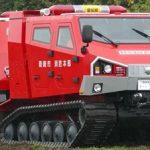 【緊急消防援助隊】レッドサラマンダーとは?モリタ製で値段はいくら?見学も可能!