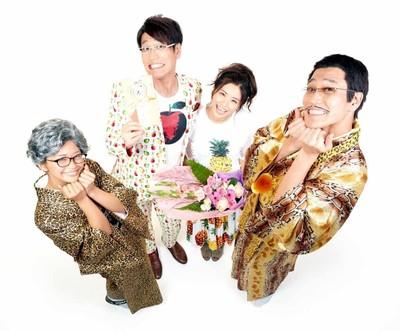 古坂大魔王が78歳と結婚してるのは嘘!