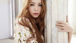 安室奈美恵の引退説はマジだった!原因や今後の活動はどうなる?